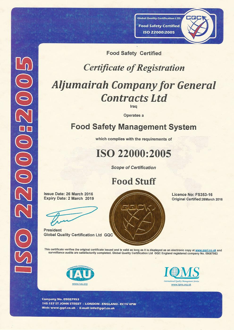 Aljumairah Company for General Contracts Ltd 22000