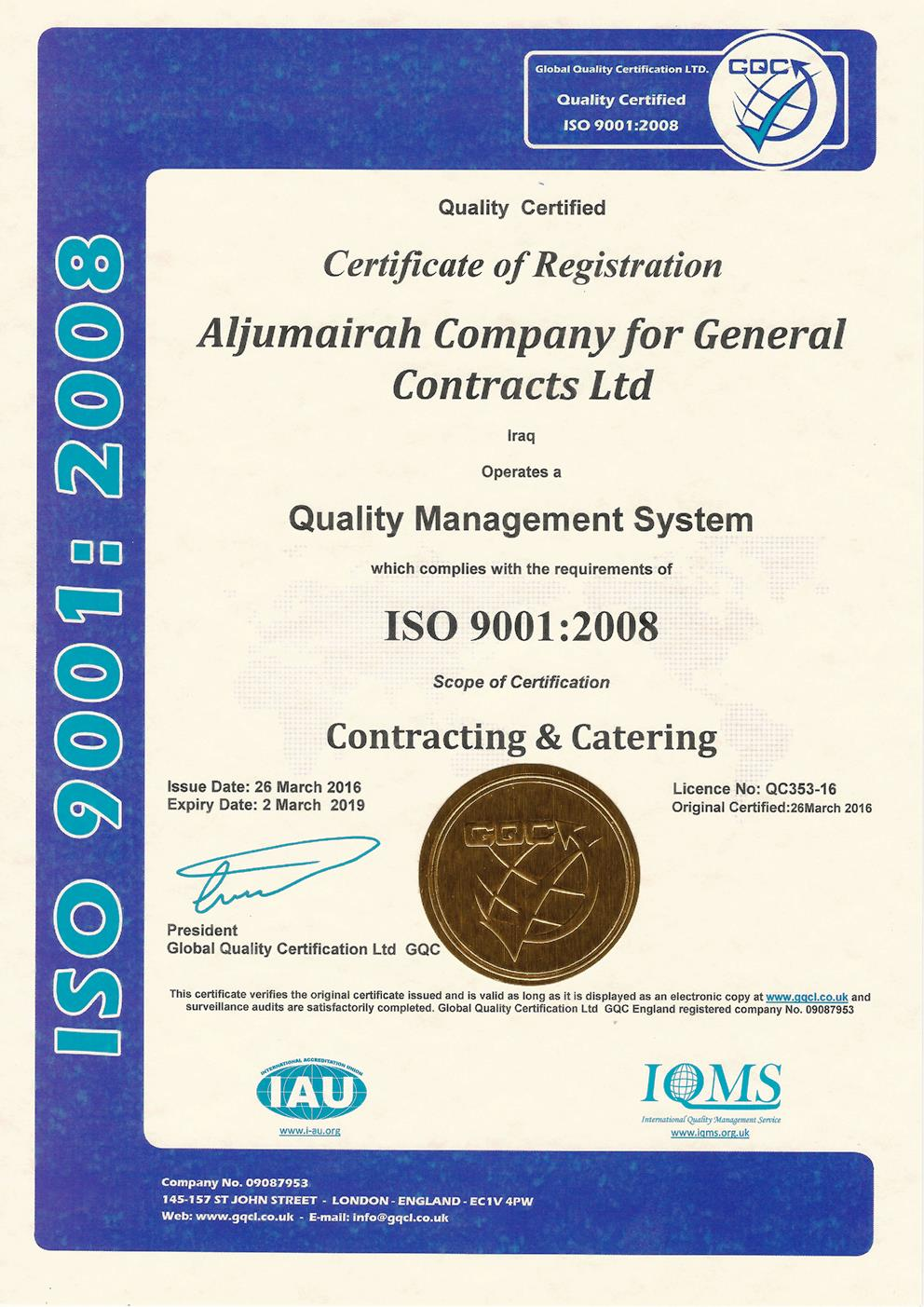 Aljumairah Company for General Contracts Ltd 9001